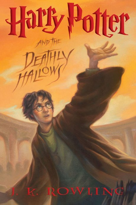 harrypotter_bookcover